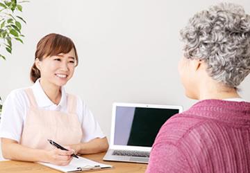 居宅介護支援事業について